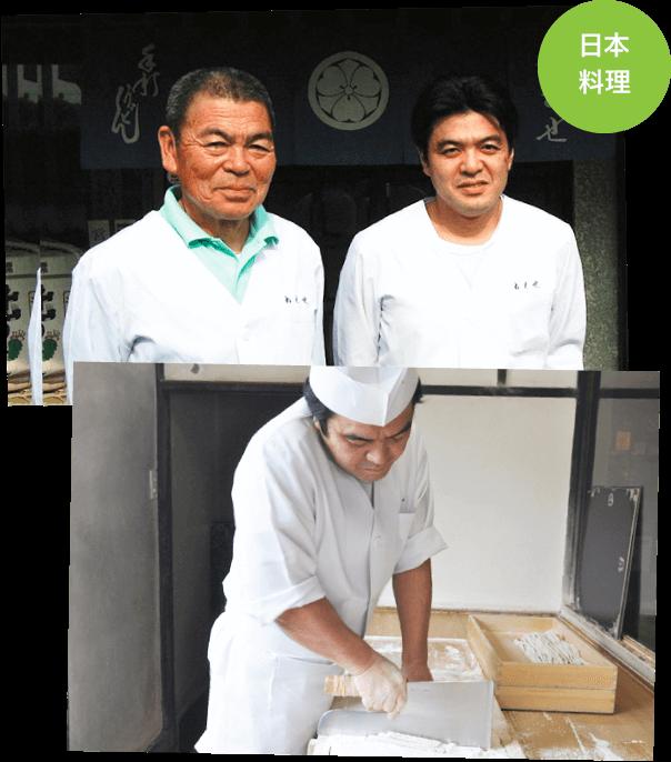 ちとせ|オーナー 金子 昇さん(1976年卒業)・達也さん(1988年卒業)