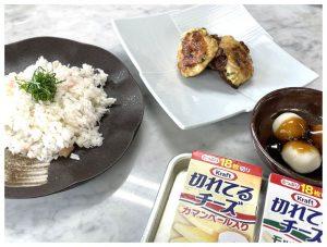 チーズ料理講習会 ~健康長寿食~