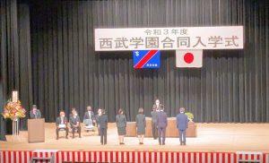 ㊗入学式🌸🌸🌸 ご入学おめでとうございます!